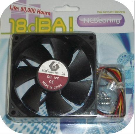 fan case CS802512L